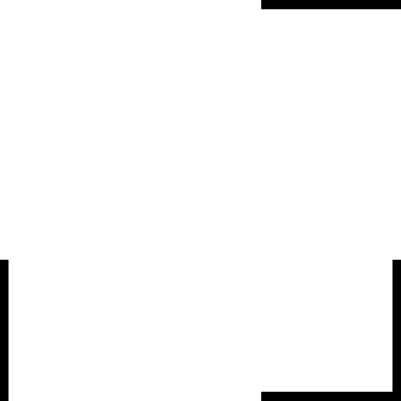 estrella-polar_logotipo_75px_white